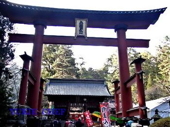 富士浅間神社1.jpg