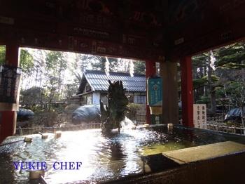 富士浅間神社2.jpg