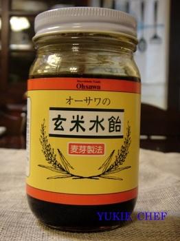 玄米水飴.jpg