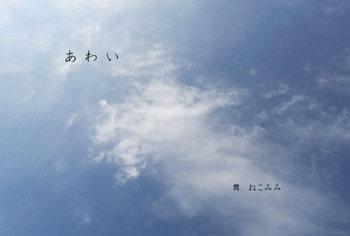 dm110617_a_s.jpg